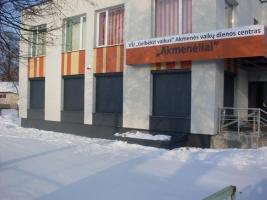 APSAUGINĖS ŽALIUZĖS CLASSIC